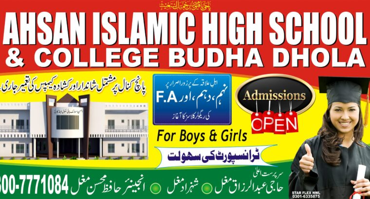 Ahsan Islamic Model School Budha Dhola
