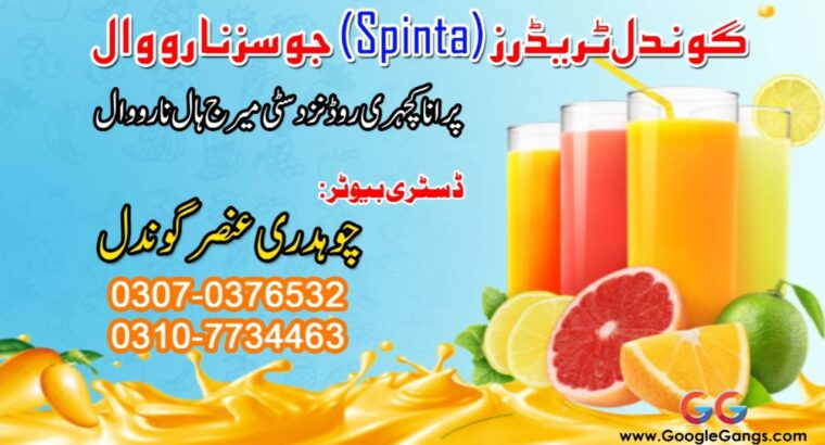 Spinta Juices Narowal