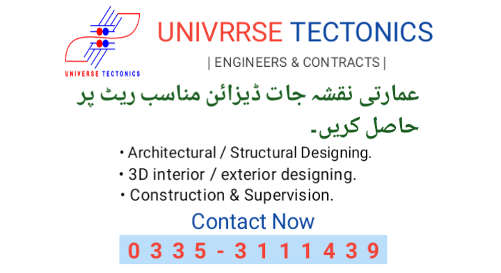 Universe Tectonics Engineers and Architects