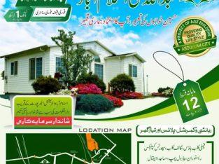 Abdullah City Islamabad