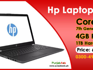 Hp Laptop 15 Core i5 7th Generation 4GB/1TB