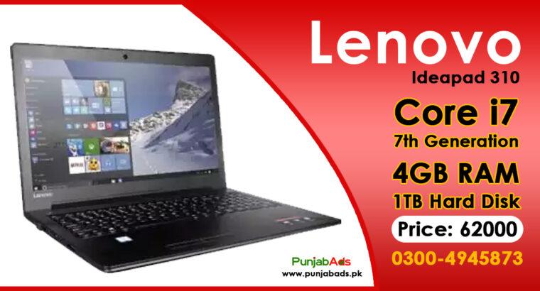 Lenovo Ideapad 310 Core-i7 7th Generation 4GB/1TB