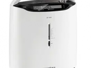 Oxygen Concentrator Yuwell 8F-5AW