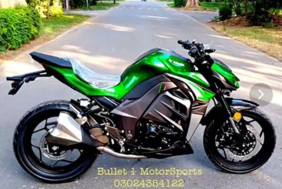 400cc Z-1000cc AT Bullet 1 Motorsports