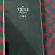 LG G5 432 snapdragon 820 chipset