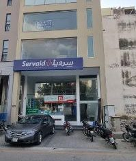 looking for sales girl for vape shop in lahore dha phase 5