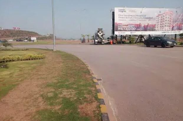 5 Marla Overseas Block Available In Park View City islamabad