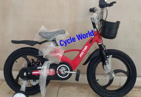 Imported Bicycles for Kid's