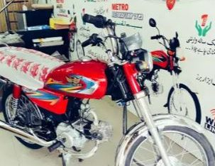 Road Prince RP 70 2021 Model Brand New in Red & black Colour