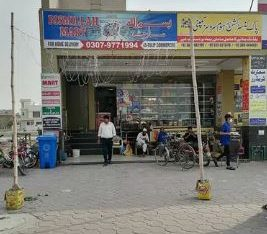Jazz Cash, Easy Paisa, Easy Load Point available for rent