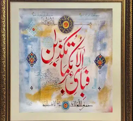 Surrah Al Rehman. oil on canvas, Best Quality work Done in 2021,