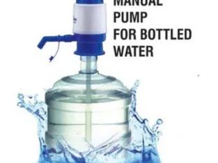 Manual Water Pump Dispenser For Sale In Rawalpindi