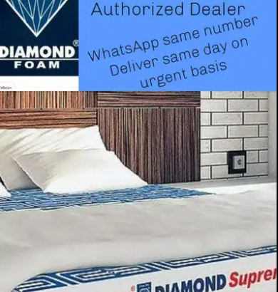 Diamond supreme and Medicated foam (exchange offer) For Sale In Karachi