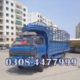Packers and Movers House and Office Relocation/Shifting in Lahore
