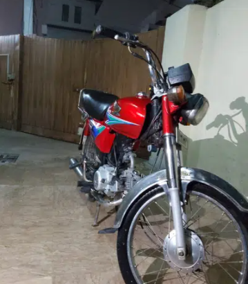 honda CD70 For Sale In Lahore