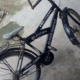 bicycle few month used