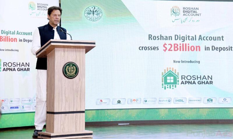 What is Roshan Apna Ghar Scheme?