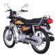 Honda 125 (2021) for sale in lahore