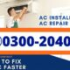 AC / Fridge / DC Inverter Installation, Repair Services Karachi