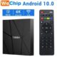 Best box 6K T95H smart android tv box for sale in karachi