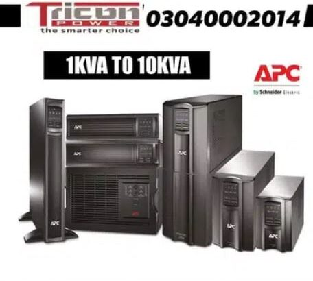 Smart UPS for sale in lahore