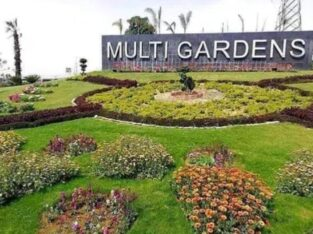 PLOT FOR SALE IN ISLAMABAD
