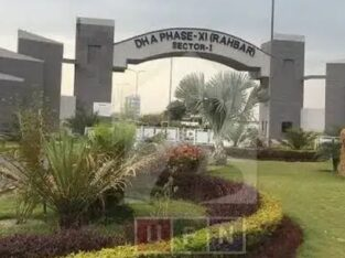 """5 Marla Plot """"Facing Park"""" for sale in lahore"""
