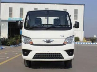 Forland T5 for sale in lahore