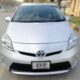 Toyota Prius 2014 for sale in islamabad