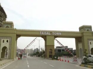 Get In Touch Now To Buy A 3200 Sq. Ft Residential Plot In Faisal Town
