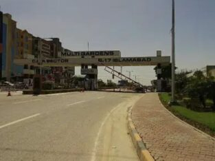 5 Marla Residential Plot. For Sale in Block G. B-17 Islamabad.