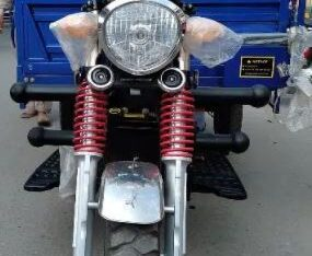 Loader Rikshaw Road Prince 200cc