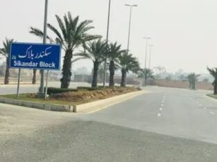 5 Marla plot In NFC 2 H block for sale in lahore