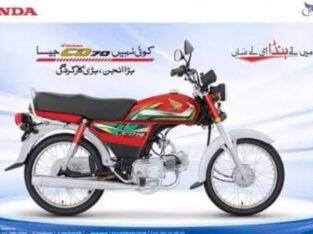 Honda cd70 2022 model For sale in narowal
