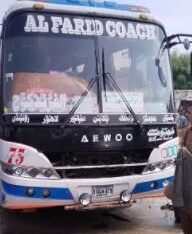 bus for sale in haroonabad