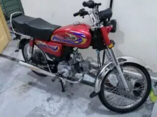 Details Price 50000 Year 2021 Make United for sale
