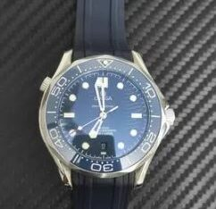 Omega Seamaster Diver Watch for sale